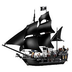 lego pirates caribbean black pearl battle